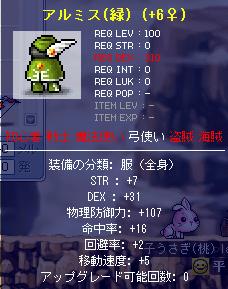 アルミスD31.jpg