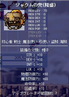 隆盛UG7.jpg
