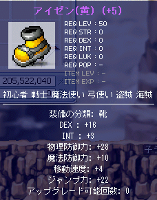 黄色アイゼンD16I3.jpg