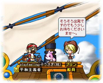 バル船.jpg